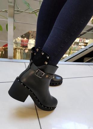 Ботинки зимние чёрные натуральная кожа код 722