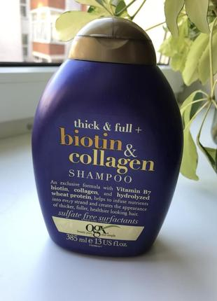 Ogx шампунь biotin & collagen