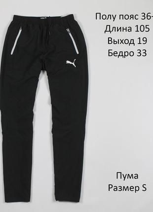 Супер  штаны puma
