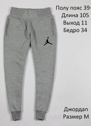 Шикарные штаны jordan