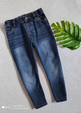 Синие джинсы на мальчика. джинсы темно синие