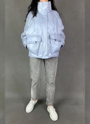 Объёмная куртка пуховик оверсайз бойфренд голубая био пух