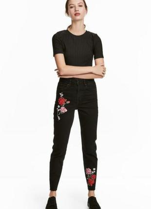 Стильные джинсы с вышивкой и обрезаным низом от h&m