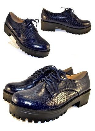 Туфли на платформе оксфорды закрытые со шнуровкой 23см