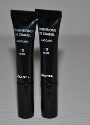 Многомерная стойкая тушь для ресниц chanel dimensions de chanel  объем мини 1мл