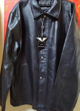 Кожанная (py ) куртка -жакет
