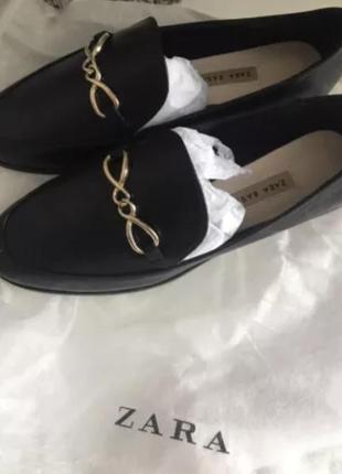 Лофери, туфлі