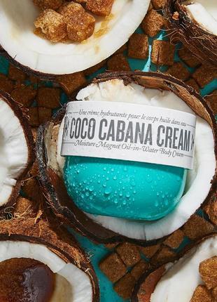 Ультраувлажняющий парфюмированный крем для тела sol de janeiro, с нереальным ароматом