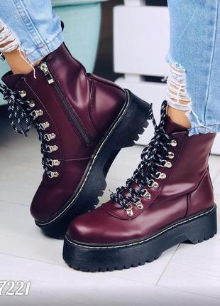 Бордовые ботинки деми на платформе