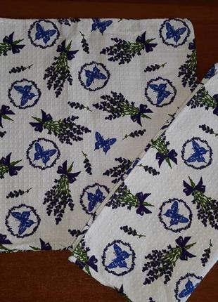 Кухонные вафельные полотенца лаванда 37х76, кухонні вафельні рушники