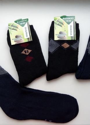 Мужские махровые носки