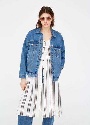 Голубая джинсовая куртка бойфренд, джинсовка оверсайз с карманами