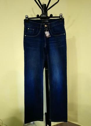 Синие джинсы прямого кроя esmara