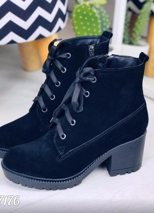 Черные ботинки деми из натуральной замши