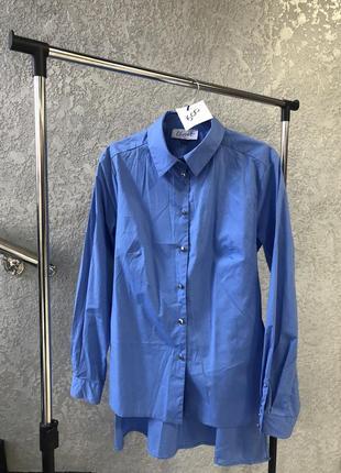 Голубая рубашка closet
