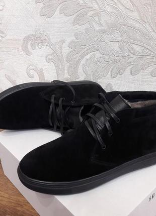 Мужские зимние ботинки осень/зима