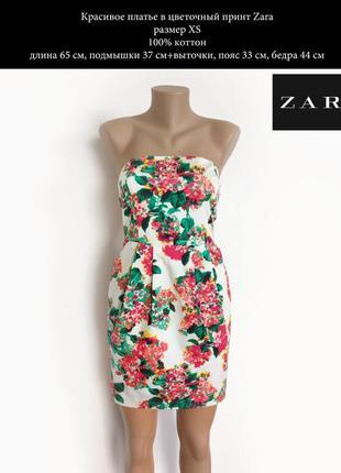 Красивое коттоновое платье в цветочный принт цвет красный зеленый xs