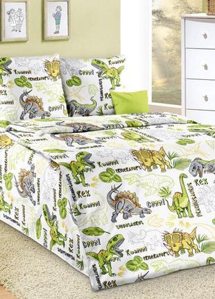 Эра динозавров - натуральное постельное белье из бязи