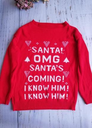 Святковий, новорічний, різдвяний світер boohoo