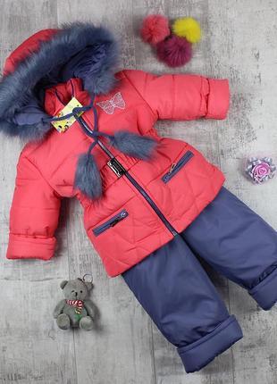 Детские зимние комбинезоны для девочки от 2 до 5 лет качество