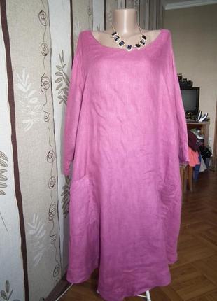 Идеальное льняное платье на пышечку grizas