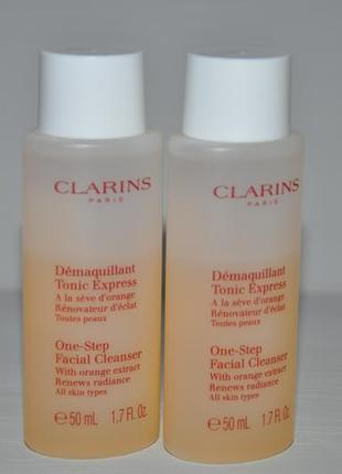 Универсальное средство для очищения лица с экстрактом апельсина clarins one-step facial