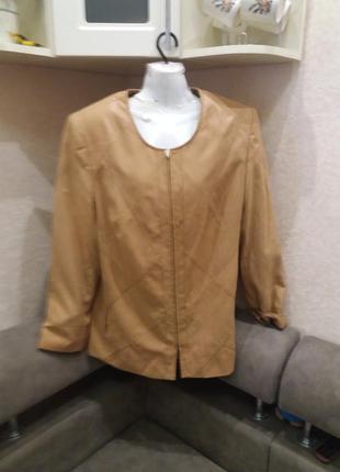 Рыжая куртка под лазерную кожу