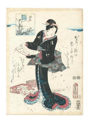"""Гравюра в стиле укиё-э. является частью серии """"повесть о гэ́ндзи: глава аои (мальвы)""""."""