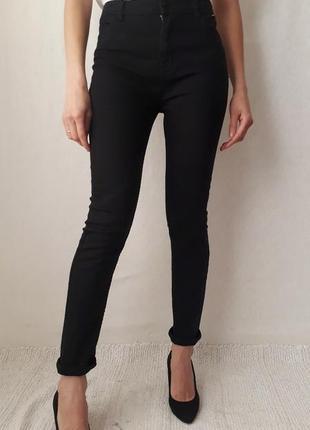 Замечательные джинсы от denim co