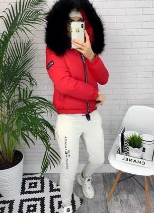 Куртка тёплая с мехом
