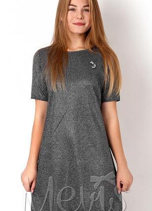 Платье для девочек подростков нарядное tm mevis 3152 размеры 146 - 164
