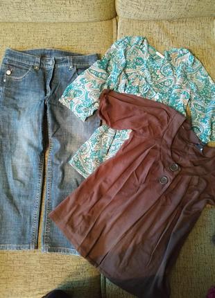 Комплект одежды р.48