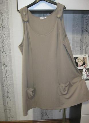 Классное  платье осеннее под блузу гольф большой батал хххххл размер 56-58
