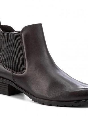 Демісезонні утеплені черевики