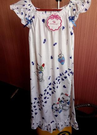 Ночная сорочка женская saimeiqi