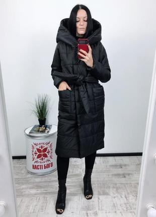 Куртка пухан оверсайз на запах зима одеяло