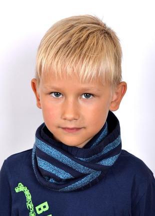 Детский шарф - хомут расцветки разные!!! от 4 лет и до .....