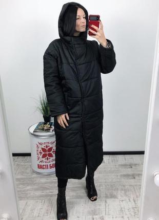 Куртка зима зимняя оверсайз пухан одеяло