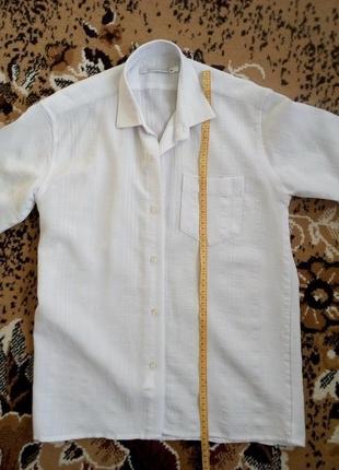 Тениска для мальчика