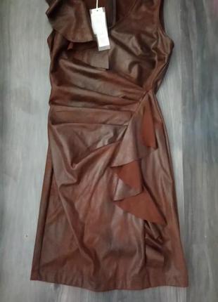 Кожаное платье с рюшей