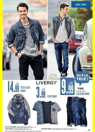Мужская джинсовая куртка р.евро 46 s m от livergy германия