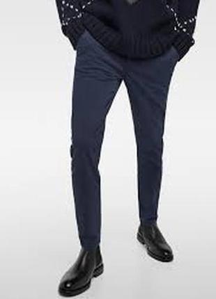 Узкие брюки chinos