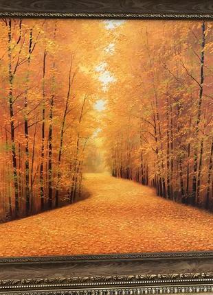 Картина «осінь»