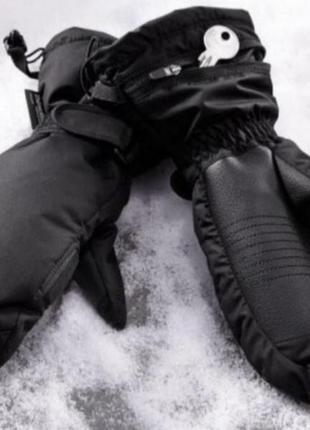 Лыжные ветрозащитные, водонепроницаемые рукавицы, tchibo(германия),размер: 6.5 и 7,5.