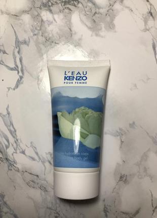 Kenzo парфюмированый гель для тела