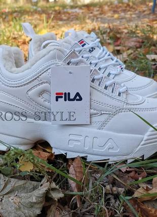 Крутые женские кроссовки fila зима - бесплатная доставка