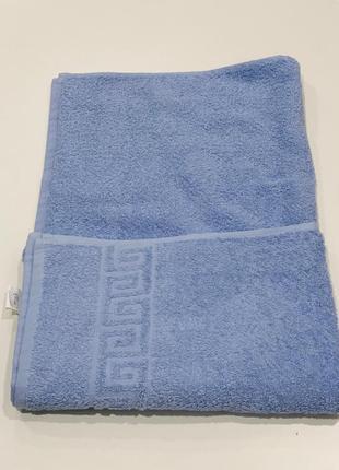 Полотенце банное голубое махровое