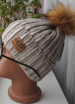 Новая стильная шапка(на флисе) с бубоном, металлик