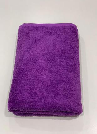 Полотенце банное махровое фиолетовое натуральный хлопок