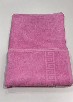 Полотенце банное махровое розовое